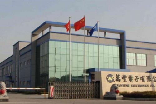 电子工业厂房